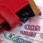 Кредитные карты Сбербанка: виды карт Сбербанка России предлагаемых жителям Спб